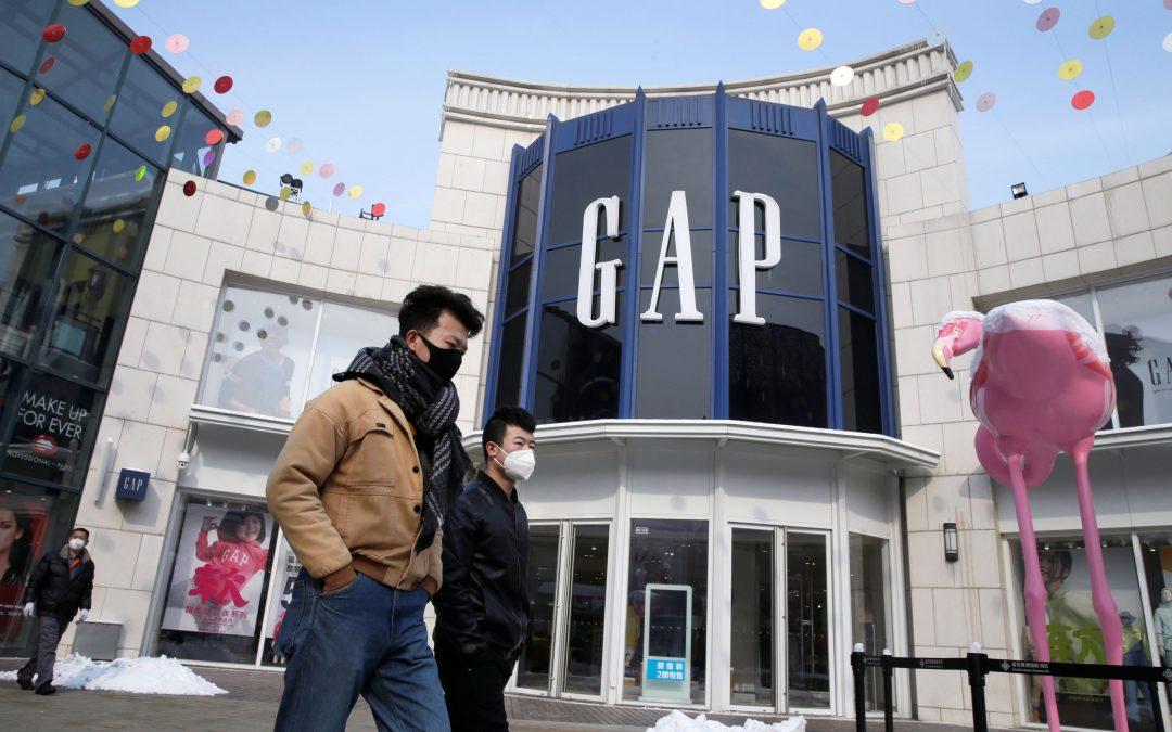 Gap, Nordstrom, Deere, HP Inc. & more