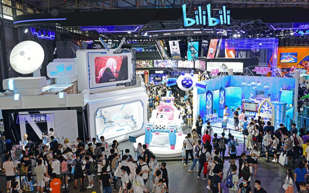 Chinese streaming company Bilibili releases rap video with quarterly results
